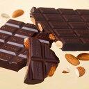 ロイズ 板チョコレート[アーモンド入りビター] 北海道 お取り寄せ お菓子 お土産 スイーツ ギフト 北海道 応援 ギフト