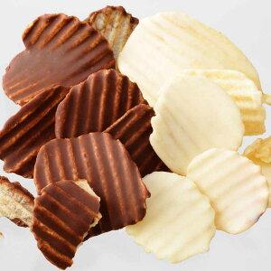 ロイズ ポテトチップチョコレート[オリジナル&フロマージュブラン] 北海道 お取り寄せ お菓子 お土産 スイーツ ギフト 北海道 応援 ギフト