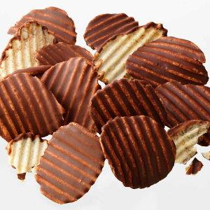 ロイズ ポテトチップチョコレート[オリジナル&マイルドビター] 北海道 お取り寄せ お菓子 お土産 スイーツ ギフト 北海道 応援 ギフト ホワイトデー
