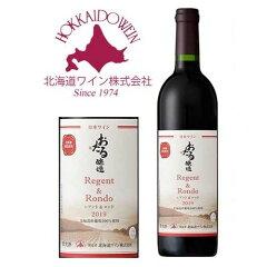 北海道ワイン北海道内限定販売おたるレゲント&ロンド750ml