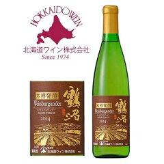 北海道ワイン鶴沼木樽発酵ヴァイスブルグンダー2014720ml