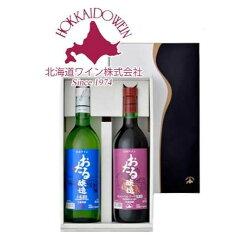 北海道ワインおたるワイン辛口2本セットA(OW2-244KA)720ml×2