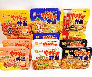 北海道限定商品 やきそば弁当 食べ比べセット 12個入 6種類を2個ずつ マルちゃん 東洋水産 人気 お取り寄せ 北海道 父の日