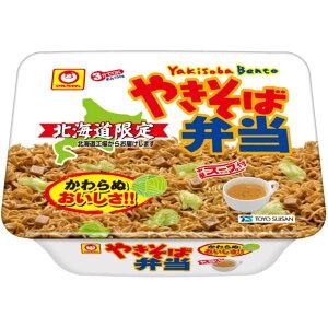 北海道限定商品 【やきそば弁当】 中華スープ付 1個 マルちゃん 東洋水産 人気 お取り寄せ 北海道 ギフト