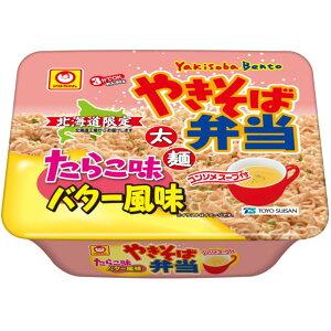 北海道限定商品 やきそば弁当 たらこ味 バター風味 コンソメスープ付 1個 マルちゃん 東洋水産 人気 お取り寄せ 北海道 ギフト
