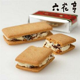 六花亭 マルセイバターサンド 5個入 メーカー包装品 ゆうパケ 送料込み