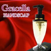 Gracella HANDSOAP-ELEGANCE-グレーセラハンドソープ
