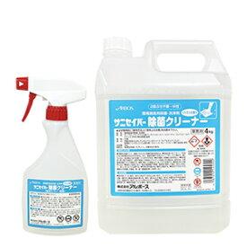 【入荷待ち】サニセイバー除菌クリーナー専用500ml空スプレーボトル付