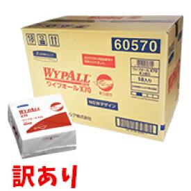 【訳あり】【送料無料】レギュラータイプワイプオールX70×18束多様な場所で使える不織布ウエス