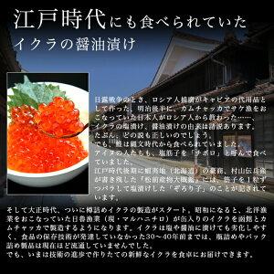 【大人気】【北海道産】【極上イクラ丼】醤油漬けイクラたっぷり500g冷凍新鮮・厳選獲れたて加工奥深いコク自然な風味うま味粒の良さイクラいくらサケご飯のお供