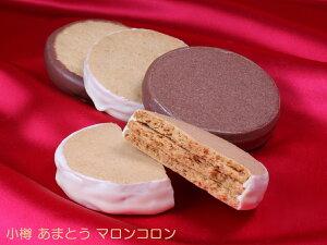 小樽洋菓子「あまとう」【マロンコロン】4個パック手提げ袋付き※3セット以上ご注文の場合は送料が変更になりますのでご確認のメールをさせていただきます。小樽 あまとう 北海道 銘菓