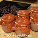 【北海道小樽】プリン専門店「アンデリス」より直送 ベルギーショコラプリン 6個セット※2個以上のご購入で送料が変…