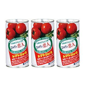 ニシパの恋人 トマトジュース 190g缶×30本JA平取 北海道完熟トマト「桃太郎」100%使用無塩 無添加※2セットまで送料変わらず※最大3セットまで同梱可能(送料は変更になります)食塩無添加