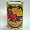 トドカレー 缶