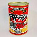 アザラシカレー 缶