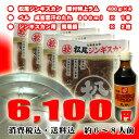 松尾ジンギスカン特上ラム400g×4・ベルのタレ・簡易鍋 Bセット