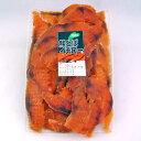 鮭とばイチロー 200g