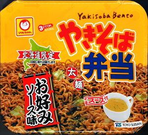 【北海道限定】やきそば弁当 お好みソース味