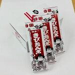 谷田の日本一きびだんご