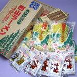 西山ラーメン10食