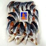 <訳あり>根室産紅鮭のカマ中塩1kg