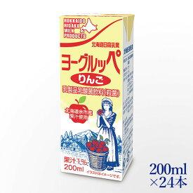 北海道日高乳業ヨーグルッペりんご200ml×24本