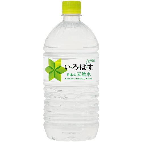 い・ろ・は・す 北海道の天然水1020mlPET×12本【偶数個単位の注文で送料がお得/北海道内2個注文で送料無料】
