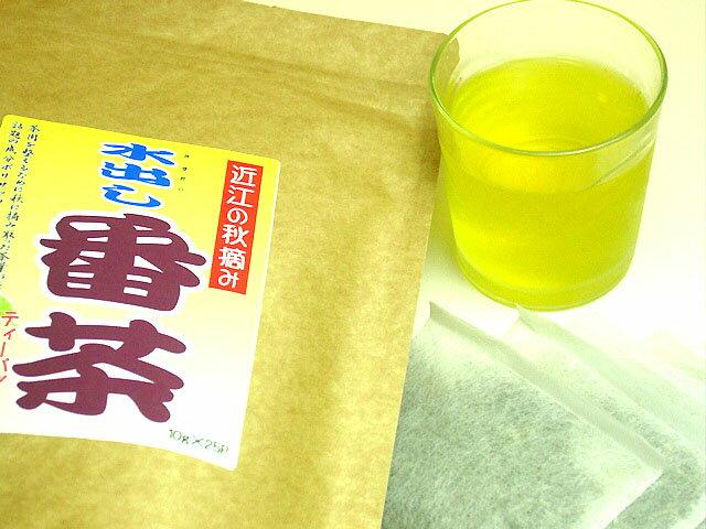 毎飲健康 ! ポリサッカライドたっぷり〜♪秋摘み・水出し番茶ティーパック 25P