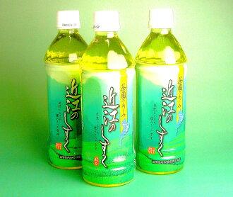 优质绿茶红茶祝福从 OMI 颗粒包装瓶罐 24 瓶