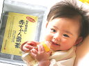 【滋賀県_物産展】近江の赤ちゃん番茶【秋摘み】水出し(みずだし)ティーパック24P