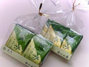 宇治抹茶チョコレート【8枚袋入】