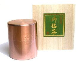 京都開化堂手造り銅製茶筒松竹梅 【木箱付き】【お茶無し】