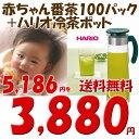 Imgrc0066935087