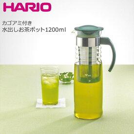 冷茶用・耐熱水出しポット 【ハリオ式】