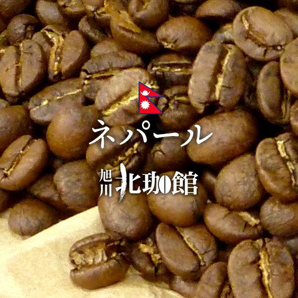 ネパール Mt.エベレスト Supreme 100g/コーヒー豆/ネコポス(メール便)全国一律送料200円【自家焙煎珈琲】