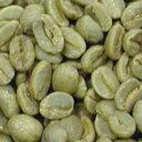 【コーヒー生豆】ブラジル ブルボン アマレロ 110g