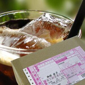 アイスコーヒー豆【ブレンド】1kg【宅配便】【送料無料】【自家焙煎珈琲】