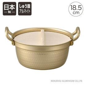 小伝具 アルミ段付なべ(木蓋付)18.5cmしゅう酸アルマイト加工 日本製 ガス火