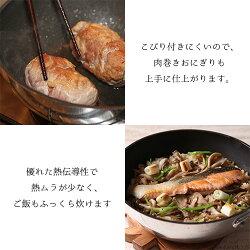 肉巻きおにぎり・鮭ときのこの炊き込みご飯