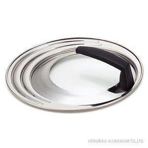ルックインスタンド フライパンカバー M (22cm〜26cm用)蓋 フライパン 鍋 兼用蓋 ガラス蓋 ステンレス スタンド式 立つ 自立 便利 収納 のぞき穴 中が見える