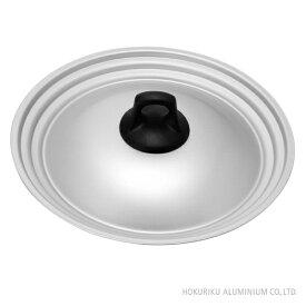 兼用蓋KF 26・28・30cm用蓋 フライパン蓋 鍋蓋 アルミ蓋 日本製 軽量 軽い ドーム形状 アルマイト加工 便利