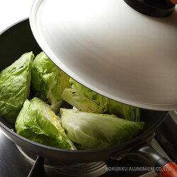 우 웽빤 + 무수 무수 요리 찐 야채 볶음 냄비 프라이팬 냄비