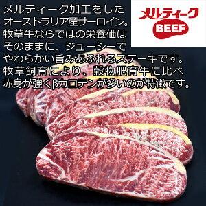 ステーキ焼き写真