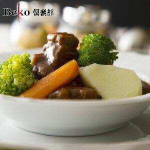 北海道 ビーフシチューセット レストラン ホテル 道産牛 肉屋 お肉 たっぷり 贈答用 Beko倶楽部オリジナル 3袋(2食×3)入 北のブランド2020  ホクビー お歳暮 ギフト