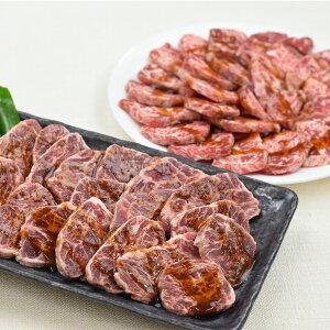 牛 焼肉セット メガ盛り サガリ ハラミ ロース たれ付き 食品 牛肉 BBQ スライス7 インジェクションビーフ 沖縄+1600円