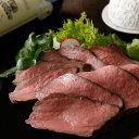 ローストビーフ ブロック レホール 付 北海道 産 牛 もも肉 送料込商品と同梱で 送料無料 S30 ホクビー