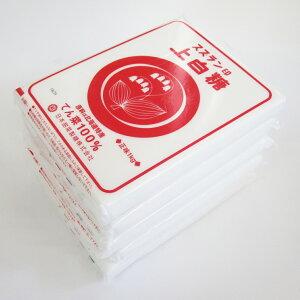 スズラン印 上白糖 てんさい 5kg (1kg×5) ビート糖 甜菜糖 砂糖 北海道産 てんさい糖 日本甜菜製糖 ニッテン 送料無料