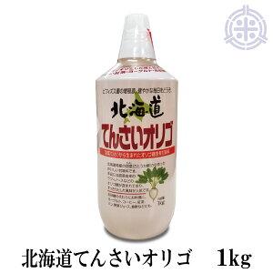 サクラ印 北海道 てんさいオリゴ 1kg ラフィノース オリゴ糖 加藤美蜂園 てんさい糖 送料無料