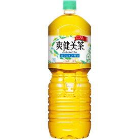 爽健美茶 2000mlPET×6本 CocaCola コカ・コーラ メーカー直送 送料無料 (沖縄・離島を除く)