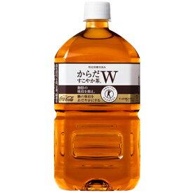 からだすこやか茶W 1050mlPET×12本 コカ・コーラ CocaCola 【メーカー直送】